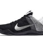 "Nike Kobe 11 ""Last Emperor"""