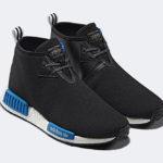 Jako ze sci-fi filmu. Sneakers Adidas X Porter NMD_C1