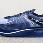 Release Gyakusou Nike Zoom Fly SP na obzoru