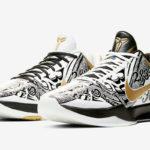 Nike vydává unikátní tenisky Kobe 5 Protro k uctění památky tragicky zesnulého Kobe Bryanta