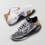 """Nike připomíná památku tragicky zesnulého Kobe Bryanta a zahajuje """"Black Mamba"""" týden!"""